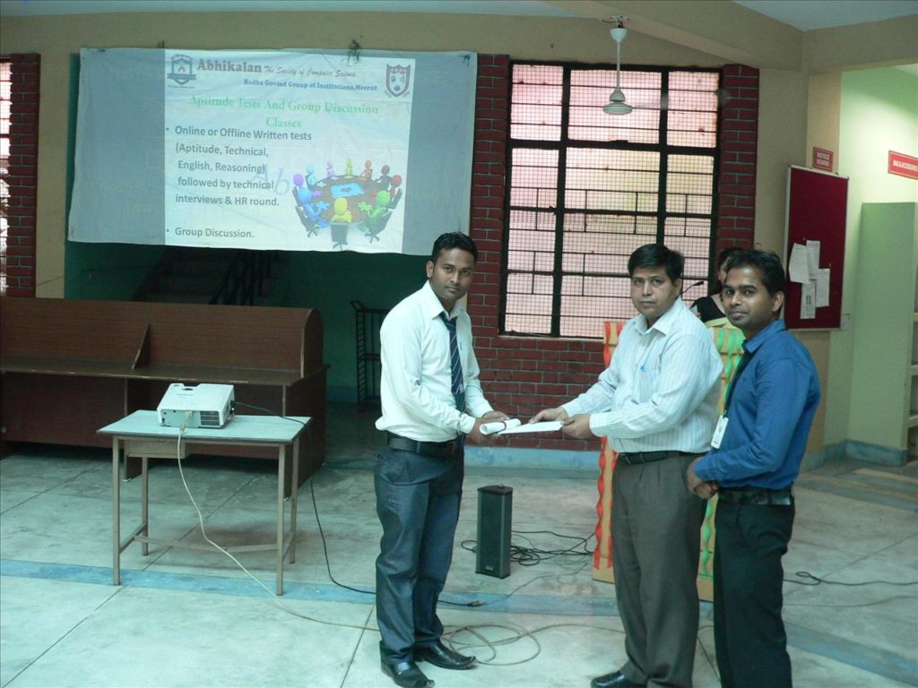 Intra College Project Competition-2016