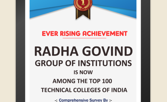 We are now among the Top 100 Techincal Colleges of India