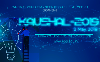 Kaushal 2019 – Intra College Project Exhibition and Competition